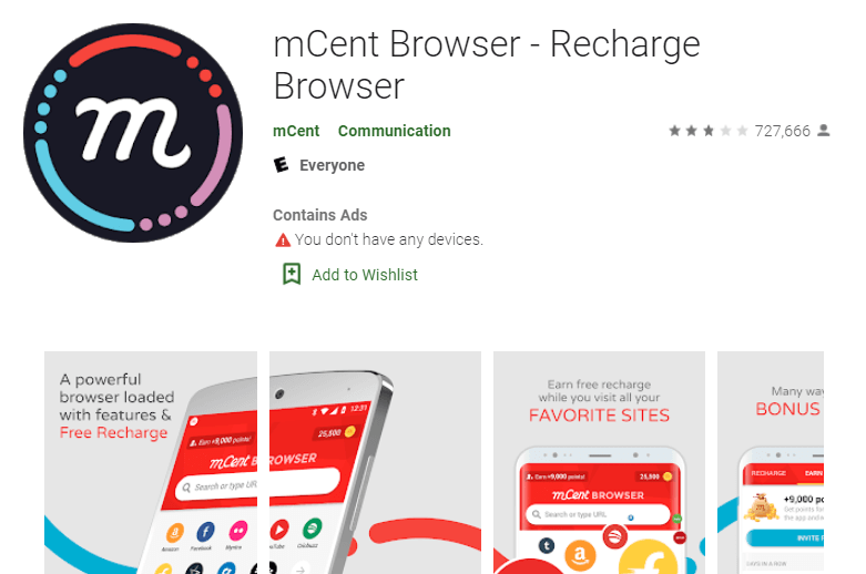 mCent Browser for PC