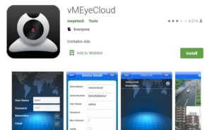 vmeyecloud for pc