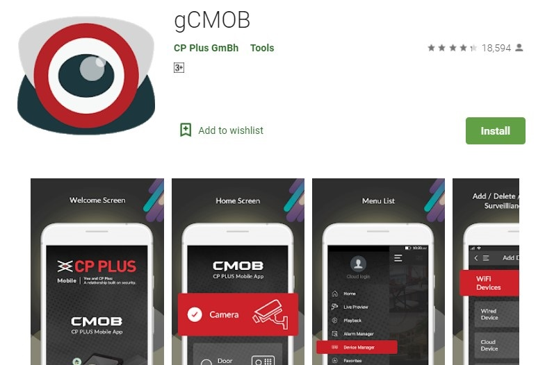 gCMOB for PC