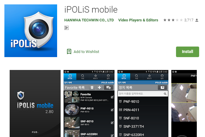 iPolis for Mac